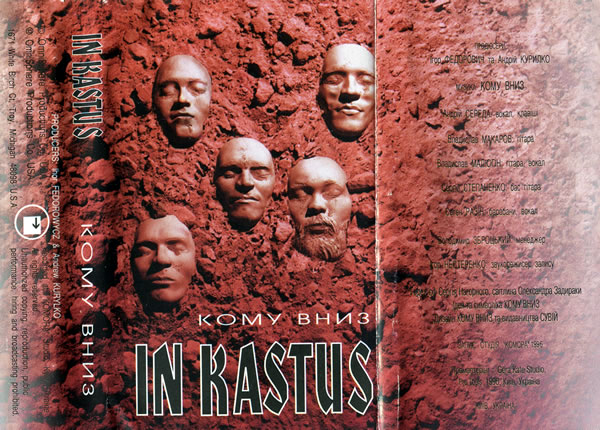 In Kastus, 1996, MC